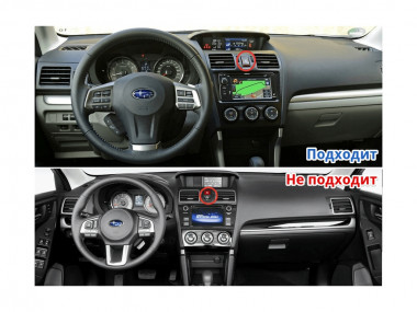 Штатная магнитола Wide Media MT9036MF Subaru Forester 2012+ — Antistrelka.com