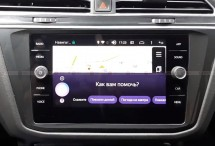Навигационный блок Android Redpower AndroidBox2 VAG Skoda Superb 2015+