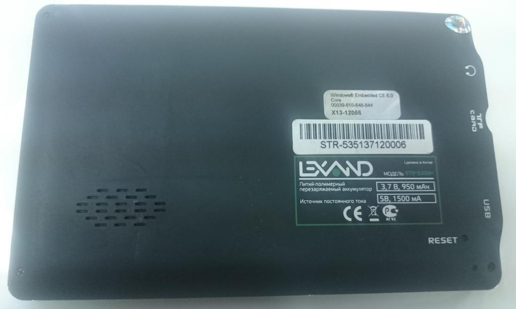 usb mp3 адаптеры skif для volvo xc90